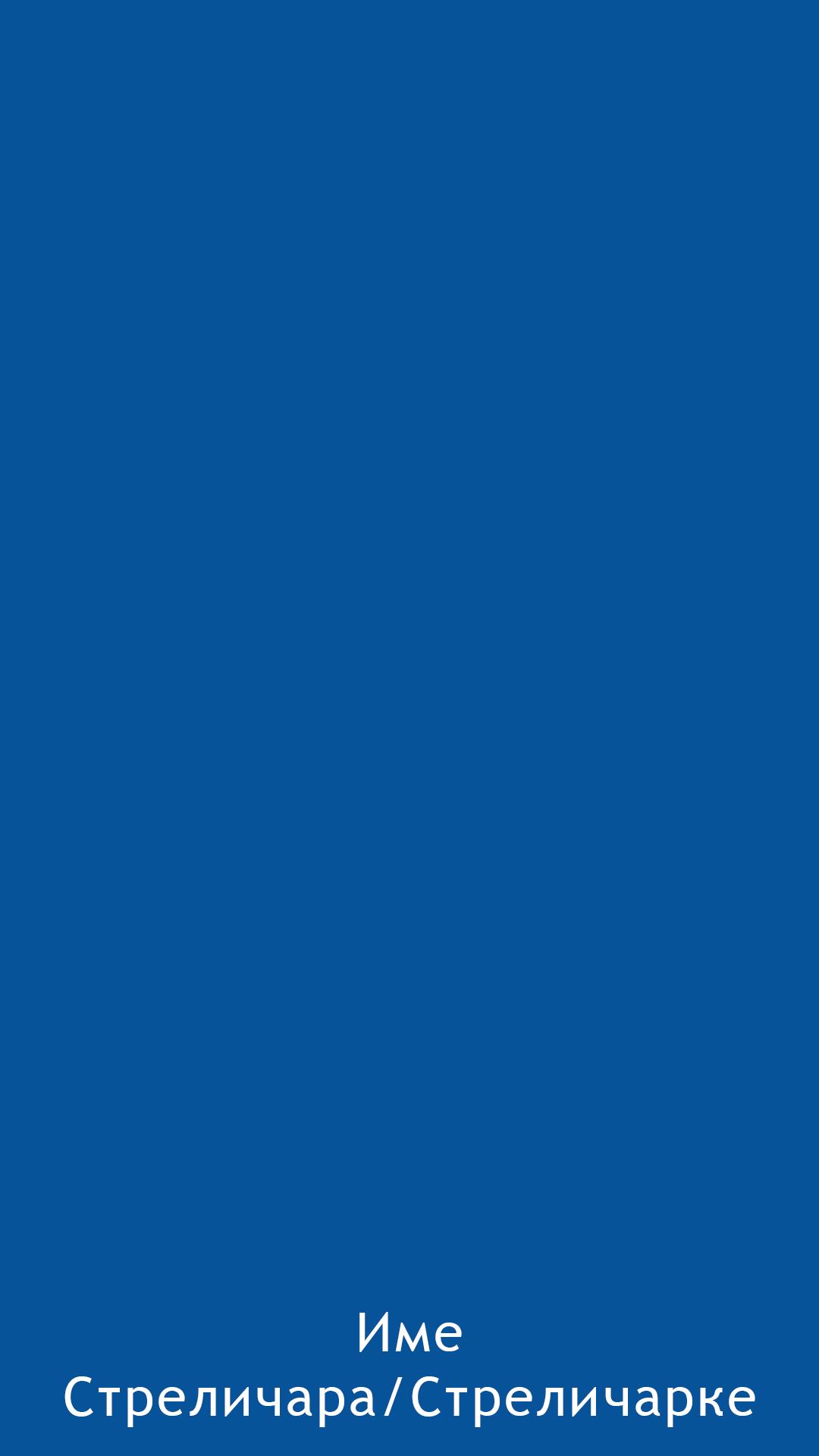 Milovanovic Nemanja_BFront